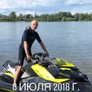 Дмитрий 33 Курагино