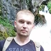 Дмитрий 34 Майкоп