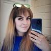 Tatyana, 18, Slavyansk