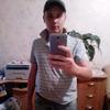 Вадим, 25, г.Нижний Новгород