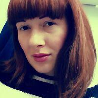 Наталия, 35 лет, Козерог, Алчевск