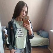Мариночка Макарова 22 Ярославль