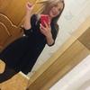 Вероника, 25, г.Екатеринбург