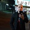 Артем Кочиев, 29, г.Винница