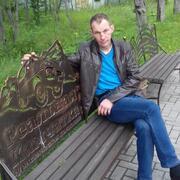 Egor 33 Петропавловск-Камчатский