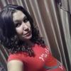 Елена Булкина, 24, г.Александро-Невский