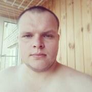 Дмитрий 26 Железногорск