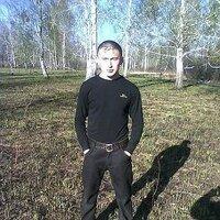 Тимур, 28 лет, Скорпион, Новосибирск