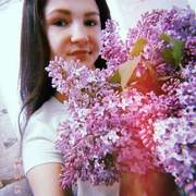 Аня 17 Москва