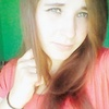 Лиза, 17, Ужгород