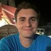 Guillaume, 35, Булонь-Бийанкур