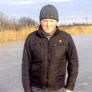 Алексей 34 Марганец