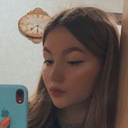 Диана 18 Санкт-Петербург
