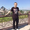 Ivan, 26, г.Ульяновск