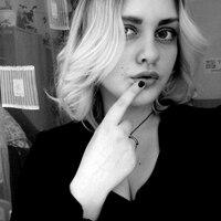 Аня, 21 год, Скорпион, Киев