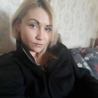 Александра, 27 лет, Лев, Красноярск