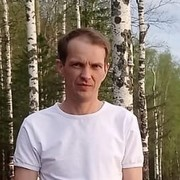 александр 45 Качканар