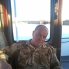 Oleg, 57, Bogorodsk