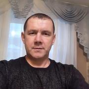 Мишка 40 Барнаул