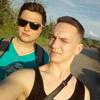 Viktor, 22, г.Луганск