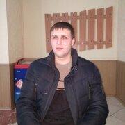 Алекс 35 Белицкое