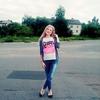 Ірина, 17, Бахмач