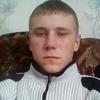 Александр, 20, г.Саратов