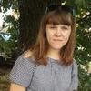 Виктория, 17, г.Краснодар