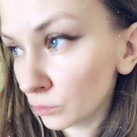 Алиша, 33 года, Стрелец, Благовещенск