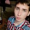 Андрей, 20, г.Гурьевск