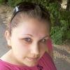 Ксения, 22, г.Лозовая