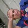 кирилл, 34, г.Санкт-Петербург