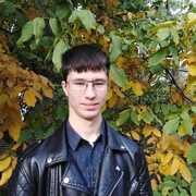 Андрей 18 Кропоткин