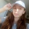 Оксана, 19, г.Звенигород