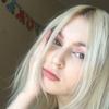 Яна, 18, г.Хабаровск