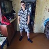 Рома, 20, г.Сычевка