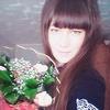 Анастасия, 25, г.Орск