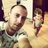 Андрей, 26, г.Чаусы