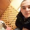 Макс, 22, г.Кременчуг
