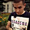 Андрей, 21, г.Хмельницкий