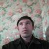 АЛЕКСАНДР, 36, г.Екатеринбург