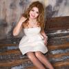 Айгерима, 32, г.Астана
