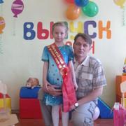 Алексей 46 лет (Лев) Новый Некоуз