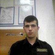 Саша 25 Новосиль
