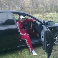 Сергей, 33 года, Дева, Черемхово