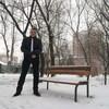 АЛЕКСАНДР, 38, г.Щербинка