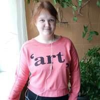 Марина, 21 год, Весы, Челябинск