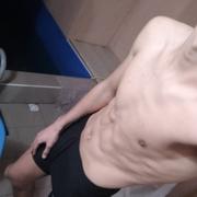 Вадим 20 лет (Весы) Белгород-Днестровский