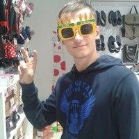Трали, 29 лет, Телец, Москва