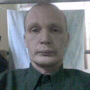 Леонид 38 Усть-Кулом